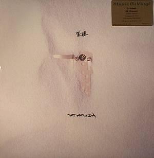 DJ KRUSH - Kakusei