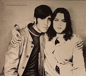 VARIOUS - 1970's Algerian Folk & Pop