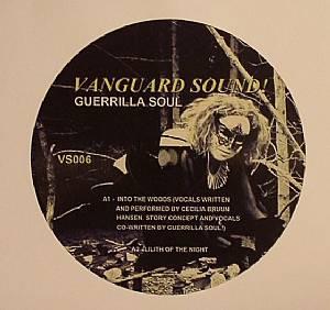 GUERRILLA SOUL! - Guerrilla Soul EP