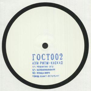 AEM RHYTHM CASCADE - GOST 002