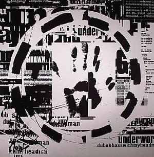 UNDERWORLD - Dubnobasswithmyheadman: 20th Anniversary Edition