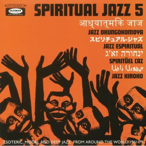 VARIOUS - Spiritual Jazz 5: The World