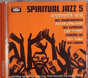 VARIOUS - Spiritual Jazz 5: The World