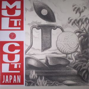 THOMASH/MICKEY MOONLIGHT/DANIEL MALOSO/XANGA/COLO - Multi Culti Japan
