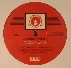 BHOSLE, Asha/BAPPI LAHIRI - Bombay Disco 2 Sampler