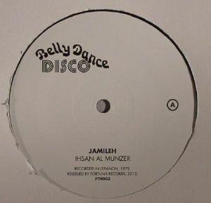 AL MUNZER, Ihsan - Belly Dance Disco