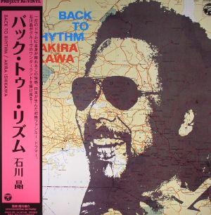 ISHIKAWA, Akira - Back To Rhythm (Record Store Day 2015)