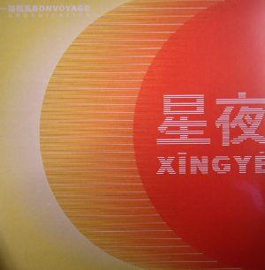 BON VOYAGE ORGANISATION - Xingye