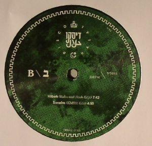 DISCO HALAL - Disco Halal Vol 2
