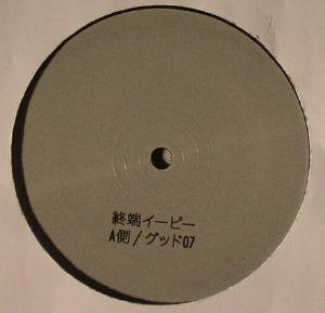 HAYASHI, Yoshinori - The End Of The Edge EP
