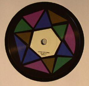 HIDDEN JAZZ QUARTETT feat GREG BLACKMAN - Tap On The Backdoor