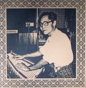 VARIOUS - The Sigh Of Silver Strings From Suvannabhumi: The Western Stringed Instruments Of Burma