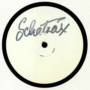 BRENT, Josh - Vintage Vinyl