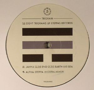 JAHYU/ALPHA STEPPA - To The End Of The Earth & Sea