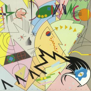 DAMNED, The - Music For Pleasure (reissue)