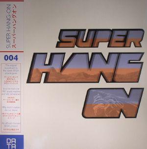 NAMIKI, Koichi/KATSUHIRO HAYASHI/SHIGERU OHWADA - Super Hang On (Soundtrack) (remastered)