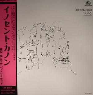 TAKESI INOMATA & SOUND LIMITED - Innocent Canon