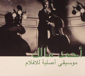 MALEK, Ahmed - Musique Original De Films
