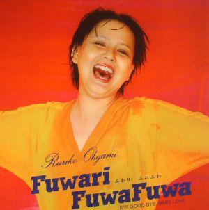 OHGAMI, Ruriko - Fuwari Fuwa Fuwa
