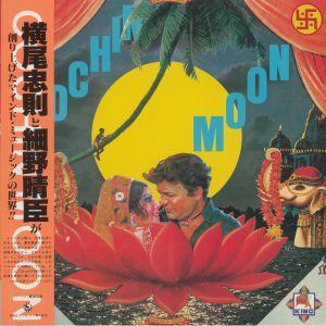 HARUOMI HOSONO - Cochin Moon (reissue)