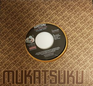MUKATSUKU presents PEARL DOWDELL/BILLY CEE & THE FREEDOM EXPRESS - Funk Monsters Volume Two