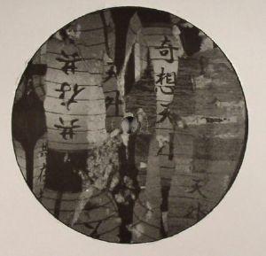EVA808 - Psycho Sushi EP