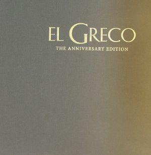 VANGELIS - El Greco: The Anniversary Edition (Soundtrack)