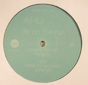 AHU - Life On The Run