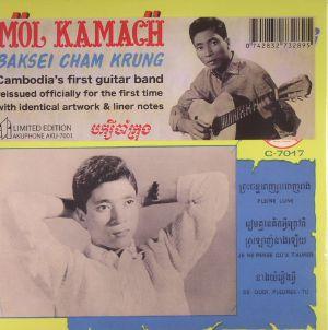 KAMACH, Mol/BAKSEY CHAM KRUNG - Ne Penser Qu'A T'Aimer (reissue)