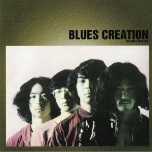 BLUES CREATION - Blues Creation (reissue)