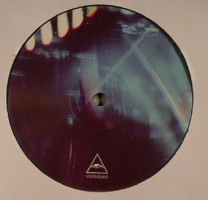 IULY B - Obervatory EP