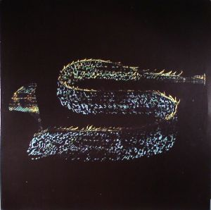 NUBIAN MINDZ - Pulsing Heart EP