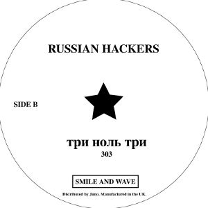 A HOUSEBAND/RUSSIAN HACKERS - Untitled