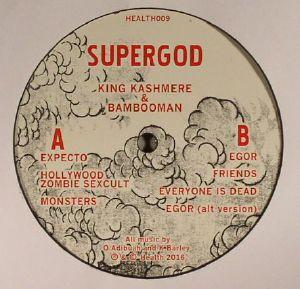 SUPERGOD aka BAMBOOMAN/KING KASHMERE - Supergod