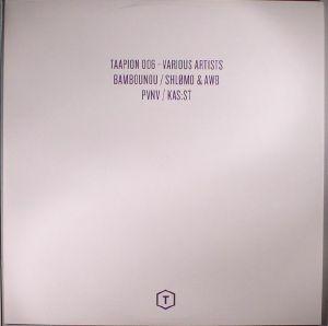 BAMBOUNOU/SHLOMO/AWB/PVNV/KASST - Various Artist EP