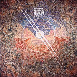 WAQWAQ KINGDOM - Shinsekai