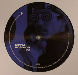 DJ OCTOPUS - The House Of Pain EP