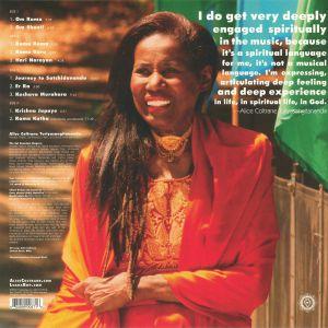 COLTRANE, Alice - World Spirituality Classics 1: The Ecstatic Music Of Alice Coltrane Turiyasangitananda