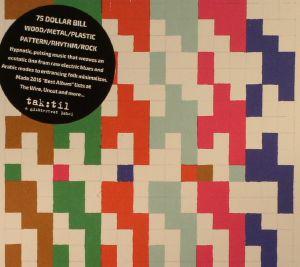 75 DOLLAR BILL - Wood/Metal/Plastic/Pattern/Rhythm/Rock
