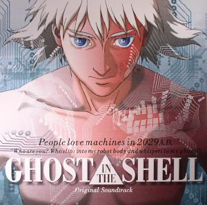 KAWAI, Kenji - Ghost In The Shell (Soundtrack)