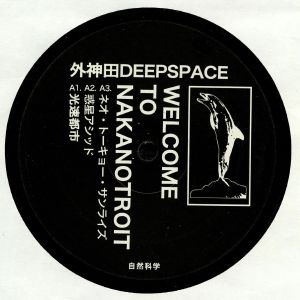DEEPSPACE - Welcome To Nankanotroit