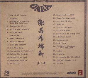 ONRA - Chinoiseries Part 3