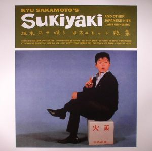 SAKAMOTO, Kyu - Sukiyaki & Other Japaneses Hits