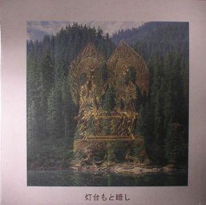 PHILANTHROPE/FLITZ & SUPPE/OMAURE - Todai Moto Kurashi