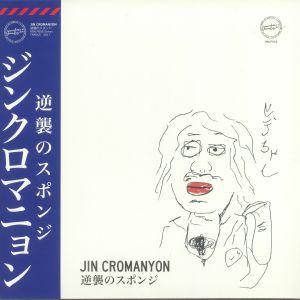 JIN CROMANYON - MMLP 606