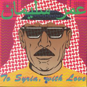 SOULEYMAN, Omar - To Syria With Love