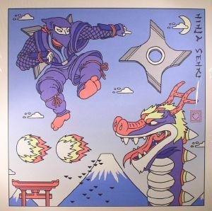 BOURGEAULT, Patrice - Ninja Senki (Soundtrack)