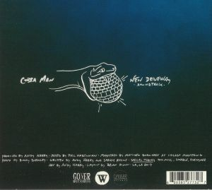 COBRA MAN - New Driveway (Soundtrack)
