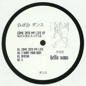 SANO, Keita - Come Into My Life EP