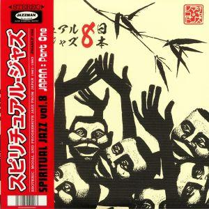 VARIOUS - Spiritual Jazz 8: Japan Part 1